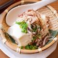料理メニュー写真枕崎産かつお節と手作りもっちり豆腐!