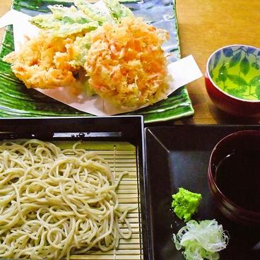 手打十割蕎麦処 蕎仙のおすすめ料理1