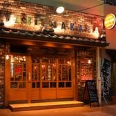相模原の路地裏に佇む矢部酒場は大人の隠れ家風バル。女性に人気の相模原店はワインを楽しみながらゆったりとお楽しみいただけます。
