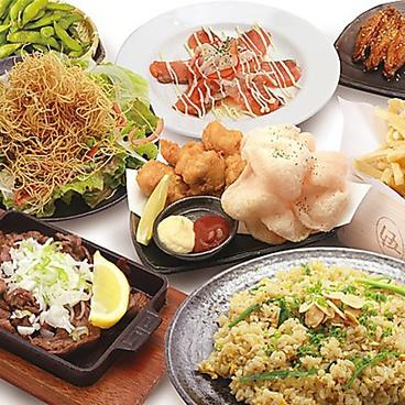 鳥一心 とりいっしん 新宿東口店のおすすめ料理1