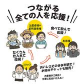 博多くろがね 武蔵小杉店のおすすめ料理2