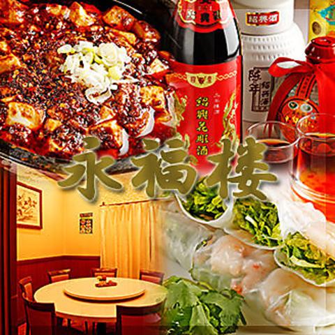 中華街×パクチー★パクチー麻婆豆腐含むホットペッパー限定★パクチーコース⇒2980円