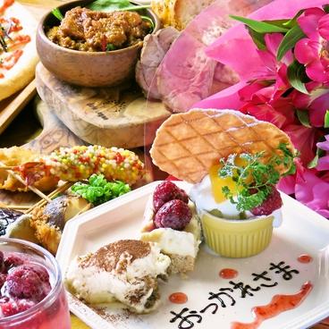 串カツ屋 55 ゴーゴーのおすすめ料理1