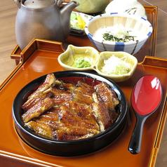濱松うなぎ 中川屋 西麻布店のおすすめ料理1