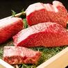 肉割烹 将泰庵 渋谷店のおすすめポイント1