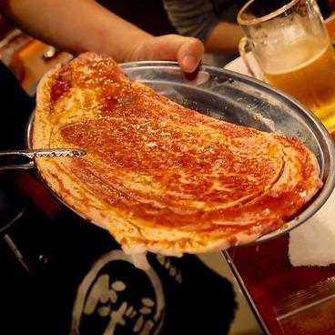 大阪焼肉・ホルモン ふたご 西新宿店のおすすめ料理1