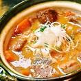 <煮込み>千葉県産佐倉味噌で味付けしたオリジナルの煮込み!牛すじともつを柔らかくなるまで煮込みました!
