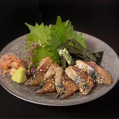 博多 もつ鍋 前田屋 大名店のおすすめランチ2