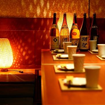 個室居酒屋 酒神楽 SAKAGURA 静岡駅店の雰囲気1
