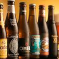 世界屈指のビール大国「デンマーク」「ネパール」「メキシコ」「シンガポール」「ベトナム」より直輸入した、ワールドビールをお楽しみいただけます!お一人で飲むもよし、みんなで分け合うのもよし!ここでしか味わえないビールをお楽しみください♪