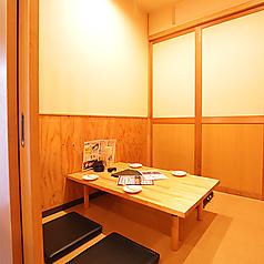 和牛もつ鍋専門店 くにしん 関大前店の特集写真