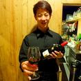 【ワインは】いかがですか?お料理に合ったワインを豊富に取り揃えております。お洒落にまったりとお食事をお楽しみ下さい☆