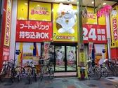 カラオケ本舗 まねきねこ 高松ライオン通り店 香川のグルメ