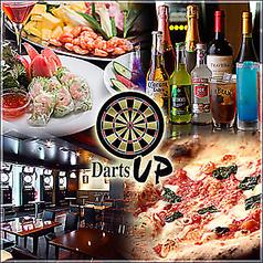 UP 大宮店 ダーツ Darts アップのおすすめ料理1