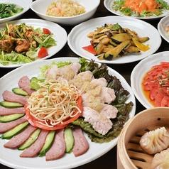 中国食房 凛の写真