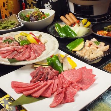 笑家 諏訪野町店のおすすめ料理1