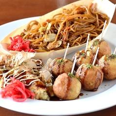 カラオケ 歌丸 宜野湾店のおすすめ料理1