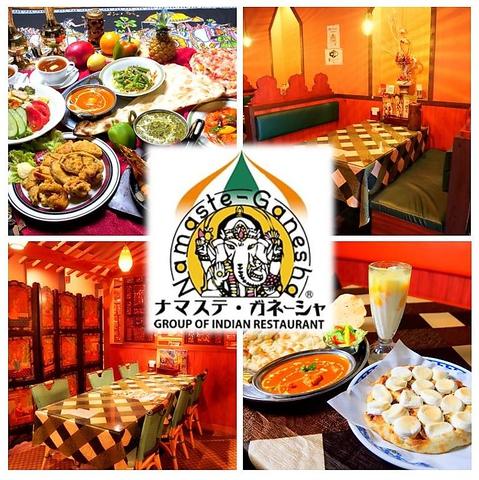 お洒落な空間で本場インド料理を味わえる、カレーダイニングカフェ★