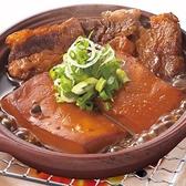 わたみん家 湘南台西口駅前店のおすすめ料理3