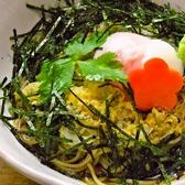 手打十割蕎麦処 蕎仙のおすすめ料理2
