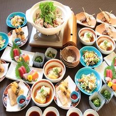 和食居酒屋 源旬や 大府店のおすすめ料理1