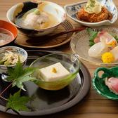居酒屋 爺や 岡山のおすすめ料理3