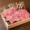 厳選和牛 焼肉 犇屋 天満本店のおすすめポイント1
