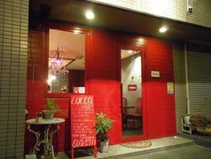 ルッカ ドゥ Lucca deux
