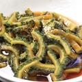 料理メニュー写真【6月~10月】旬のおばんざいの一例) ゴーヤの佃煮