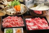 萬蔵のおすすめ料理3