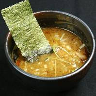 スープのこだわり
