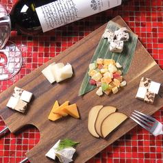 7種のチーズ盛りドライフルーツ添え