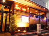 ステーキレストラン桜香の雰囲気3