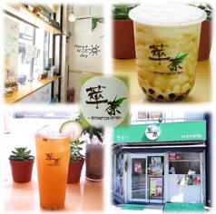 萃茶・池袋店