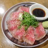 大衆肴天ぷら 娯楽 ごらくのおすすめ料理3