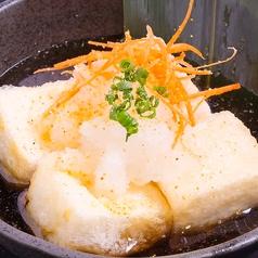 料理メニュー写真柚子香る揚げ出し豆腐