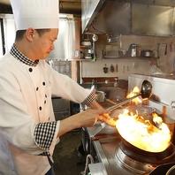 銀座・赤坂で総料理長を務めたシェフの腕前☆