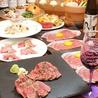 大衆肉バル 7+3 JYUのおすすめポイント3