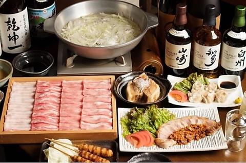 高田延彦が名古屋で出会った人生最高の豚しゃぶ!遂ついに東京に初進出!