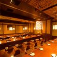 最大50名様で宴会ができる掘りごたつ個室が人気です。仙台駅徒歩1分で安心のアクセス!