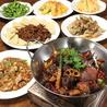 中華料理 刀削麺 雲隆のおすすめポイント3