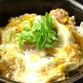 料理メニュー写真炭火で炙った大山鶏の親子丼