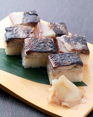 炙りサバ寿司