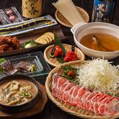 九州 熱中屋 吉祥寺南口LIVE のおすすめ料理3