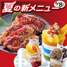 すたみな太郎 東松山シルピア店のおすすめポイント1