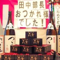 各種宴会の演出に♪日本酒桝タワーをご用意いたします!