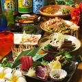 波音 立川店のおすすめ料理1