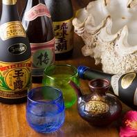 沖縄と言えば、オリオンビールに泡盛!!