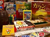 懐かしのゲームから最新のボードゲームが遊び放題!