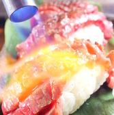 ももたろうの屋台 岡山駅前店のおすすめ料理2
